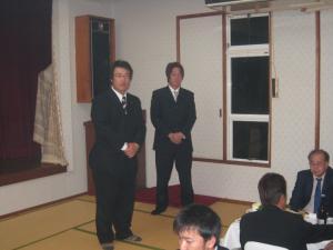 09臨時総会8