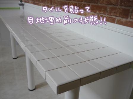 2011-02-01-04.jpg
