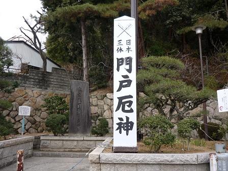 2011-02-15-02.jpg