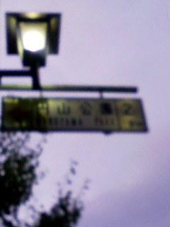 2009年11月2日  時雨雲 091102_1708~001