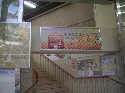 091028-30建設委員会視察 017