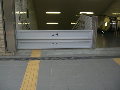 091028-30建設委員会視察 045