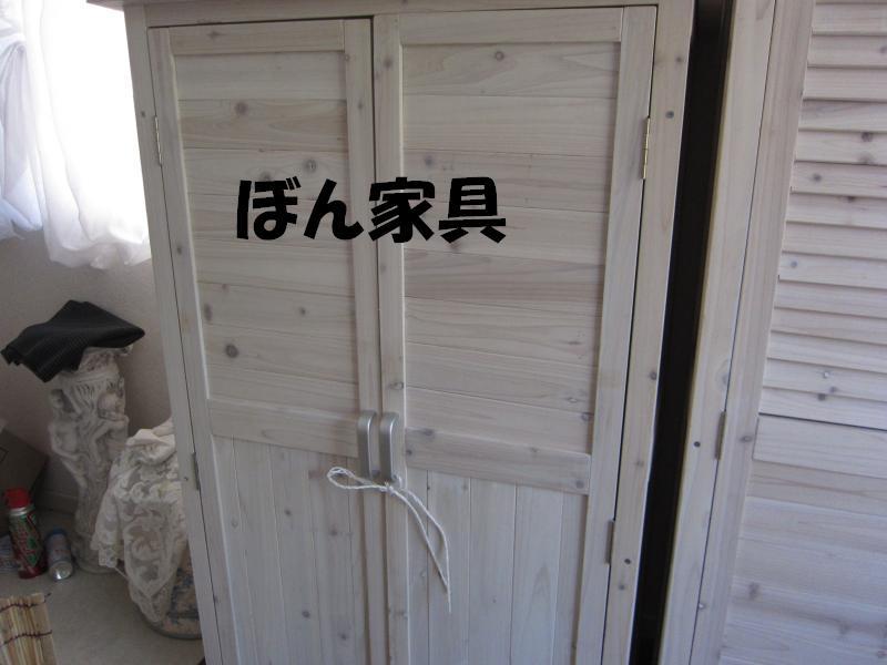 IMG_3223_convert_20110506220552家具