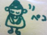IMG_5149嫁ちゃん
