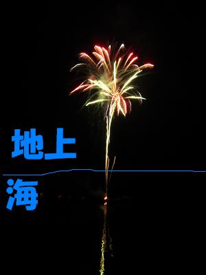 IMG_5359花火
