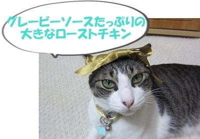 IMG_6980チキン umauma