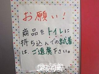 IMG_6731hidosugiru.jpg