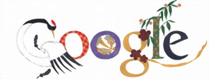 doodle4googleJapan-「日本の祝日」