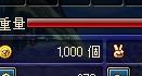 コイン1000枚