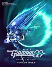 Gundam-00-Movie.jpg