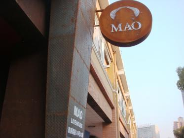 mao2.jpg