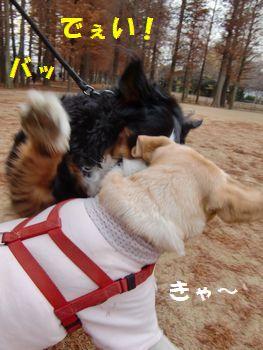 んじゃパンチ~!!