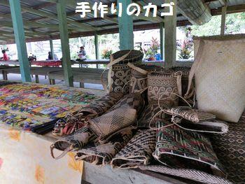手作りの籠。