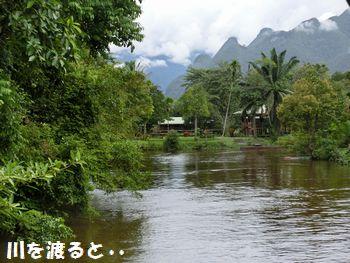 川を渡ります~♪