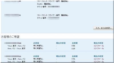 2011.07 AF277.266seat