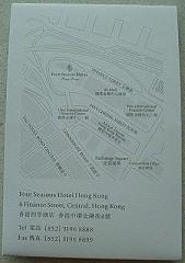 HKG2011_02 №(0010)