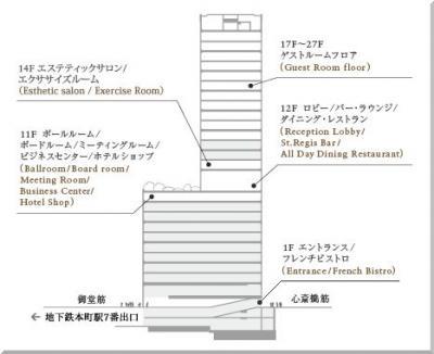 2011_04_OSA1.jpg
