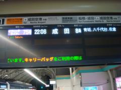 DSC03771.jpg