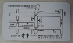 DSC04543s.jpg