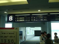 DSC06089.jpg