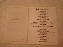 DSC07112.jpg