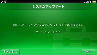 2012-01-16-203623.jpg