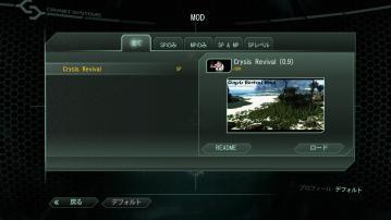 Crysis2 2011-08-15 19-33-21-83