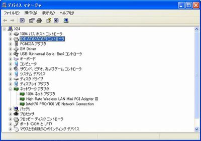 X24_デバイスドライバ