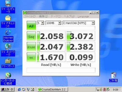 CF_HDD_bench