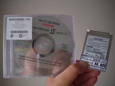 S21リカバリ&40GB