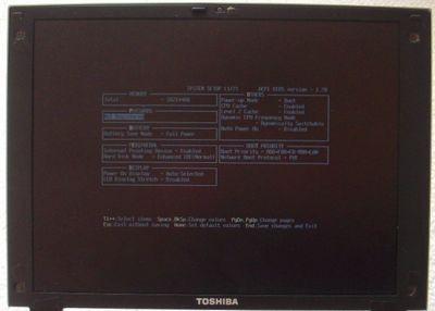 SS2010 BIOS