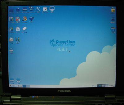 SS2010_puppy起動
