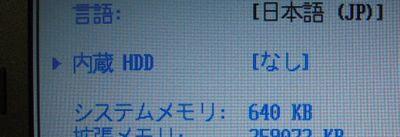 VY12F/CH 1台目_120GB3