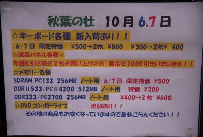 DSCN4005