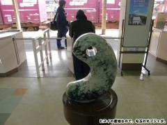 糸魚川駅 ヒスイのオブジェ