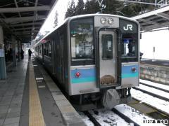 E127系南小谷
