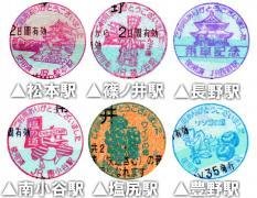 stamp100519
