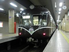 series2000-a-HM-20100610-1