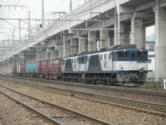 20100613-83re