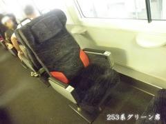 0007nex253seat_100925