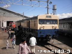 0013_kumoyuni143_100925