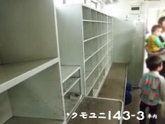 0015_kumoyuni143inside_2_100925