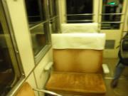 230327_24B_2000A_seat