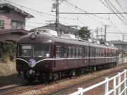 230327_5A_2000A_hongou