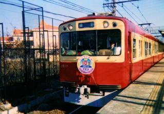 150302_Fuzoku