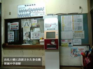 230413_Fuzokuchugakumae_02