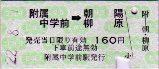 230413_Fuzoku