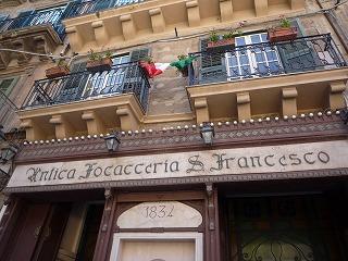 Agosto 2011 Sicilia 046