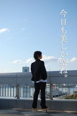2/13晴海
