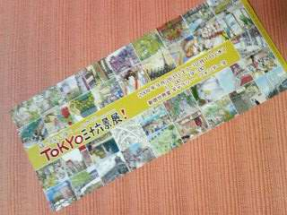 gyrari- sinnjyuku 001
